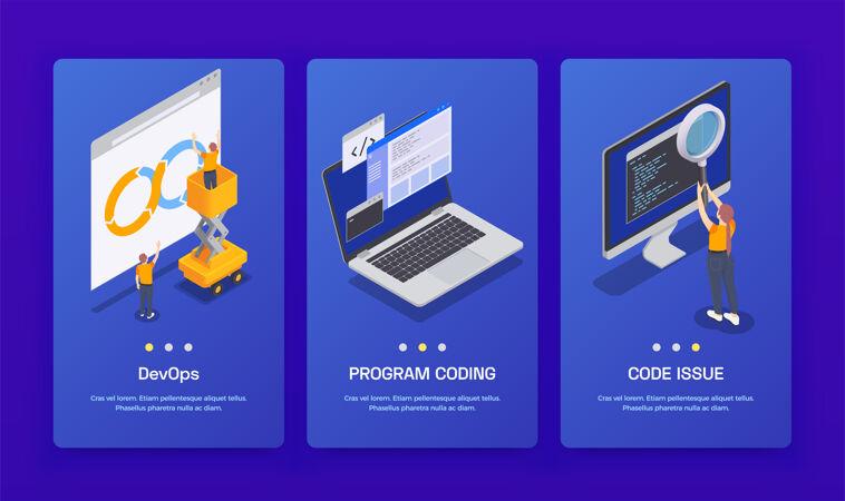三个垂直编程编码开发等距横幅集用devops程序编码和代码