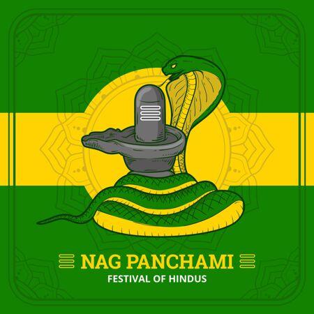 手绘nagpanchami插图