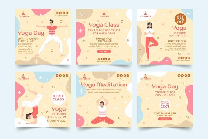 瑜伽instagram帖子