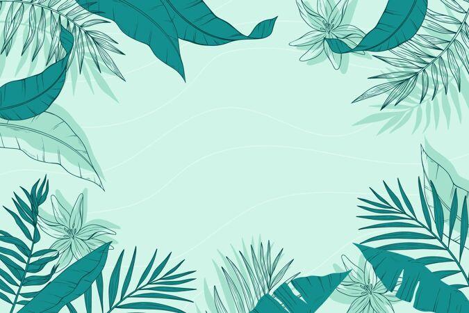 手工雕刻热带树叶背景