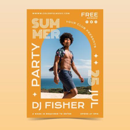 平面夏季聚会垂直海报模板与照片