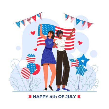 七月四日-独立日插画