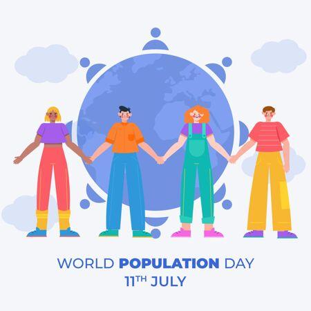 世界人口日庆祝插画