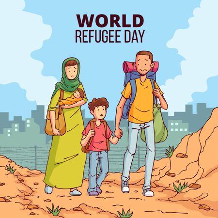 手绘世界难民日插图