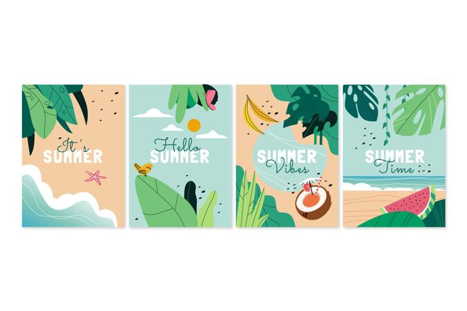 手绘夏季卡片系列