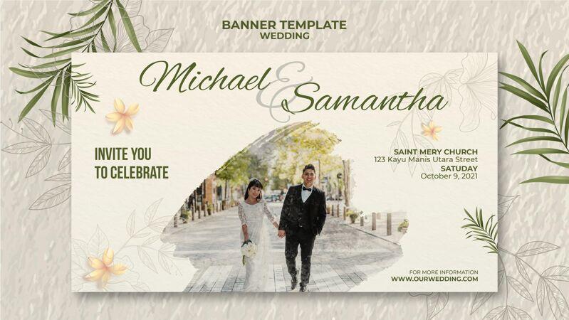 优雅的婚礼横幅模板