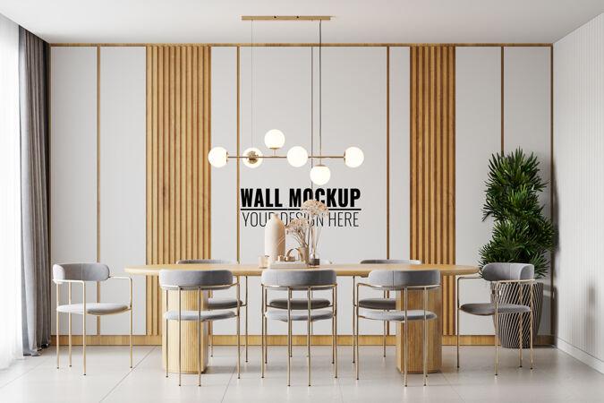 室内餐厅墙壁模型