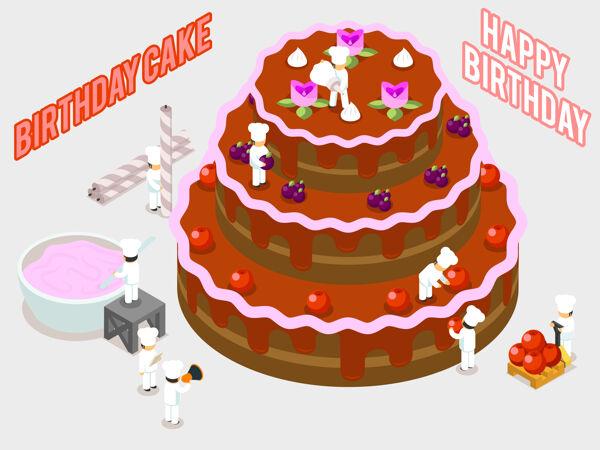 生日甜蜜蛋糕装饰等距人装饰蛋糕插图