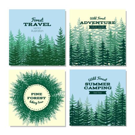 森林旅游卡套装