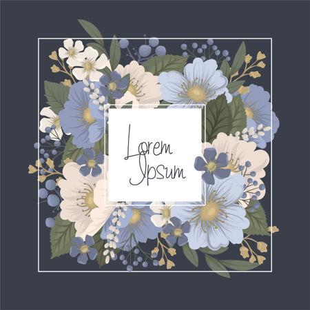 花边-蓝色花框