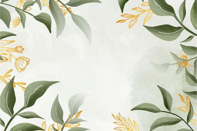 可爱的水彩花卉框架与水彩背景