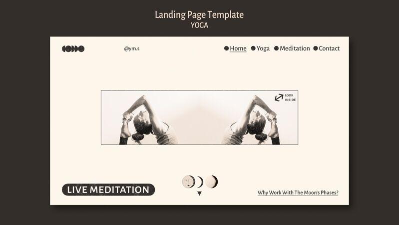 瑜伽设计登陆页模板