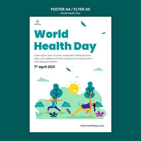 世界卫生日传单模板插图