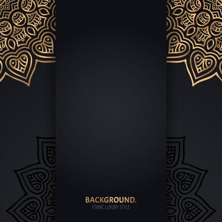 伊斯兰黑色背景 金色几何曼荼罗圆圈
