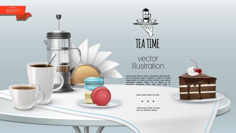 现实的茶点时间与咖啡和茶杯法国新闻蛋糕块杏仁饼餐巾桌布上桌