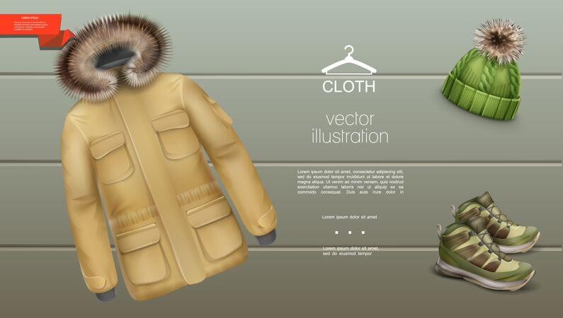 现实的男式冬季服装与夹克针织帽和条纹运动鞋模板