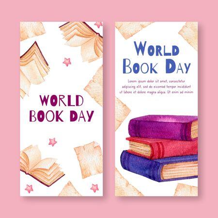 水彩世界图书日横幅集