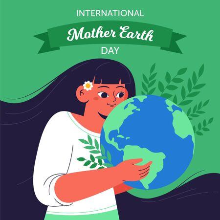 有机平面地球母亲日插画