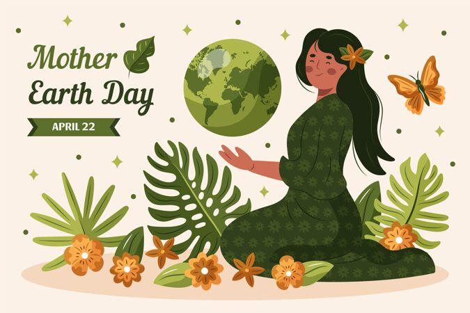 手绘地球母亲节插图