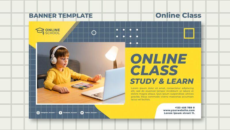 横幅为儿童在线课程